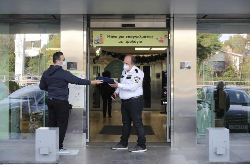 Επίσημο: Από Κυριακή 13 Δεκεμβρίου επιτρέπεται click away σε καταστήματα λιανεμπορίου – Τη Δευτέρα ανοίγουν τα κομμωτήρια