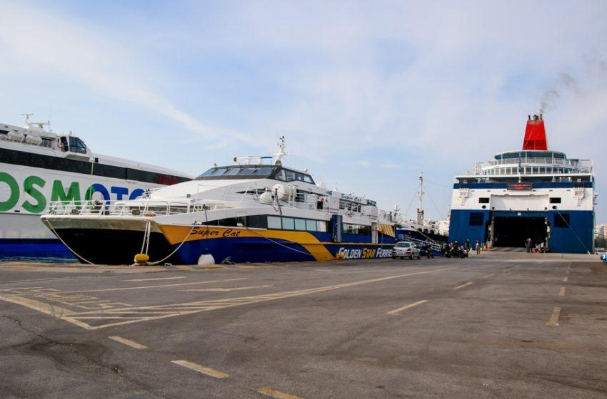 Συναγερμός στα λιμάνια ενόψει Χριστουγέννων – Ελέγχους ξεκινά το Λιμενικό