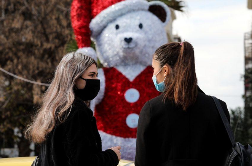 Ανησυχία για την διασπορά του ιού τα Χριστούγεννα και την Πρωτοχρονιά  – Κρίσιμο το επόμενο δίμηνο