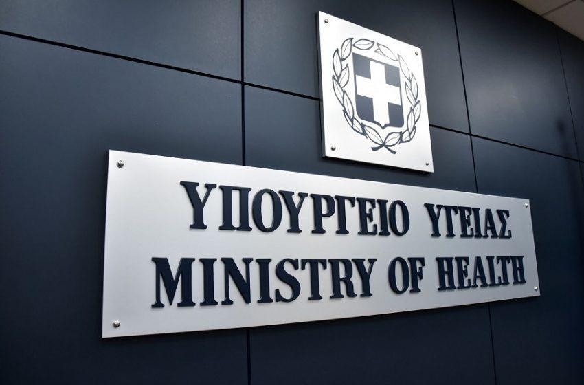 Eνημέρωση για το Εθνικό Σχέδιο εμβολιαστικής κάλυψης για τον κοροναϊό (vid)