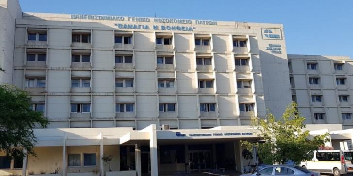Πάτρα: Σε τραγική κατάσταση το Πανεπιστημιακό νοσοκομείο  στο Ρίο