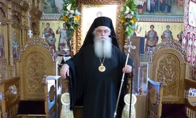 Στη ΜΕΘ ο Μητροπολίτης Καστοριάς, Σεραφείμ με κοροναϊό