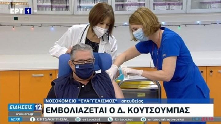 Εμβολιάστηκε ο Δημήτρης Κουτσούμπας στον Ευαγγελισμό