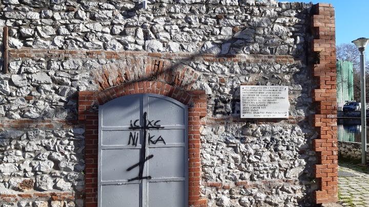Δράμα: Βεβήλωσαν το Μνημείο των Εβραίων Μαρτύρων του Ολοκαυτώματος