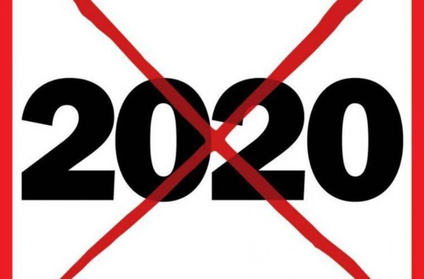 Το 2020 σε 4 λεπτά: Το video που κόβει την ανάσα