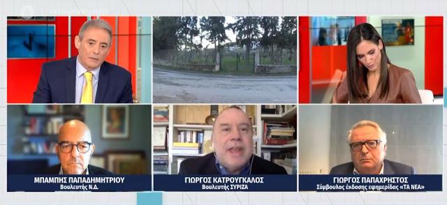 """""""Κάνετε δημοσιογραφία Μακελειού""""- Σκληρή κόντρα Κατρούγκαλου με Παπαχρήστο, Παπαδημητρίου για το σπίτι του Τσίπρα στο Σούνιο (vid)"""