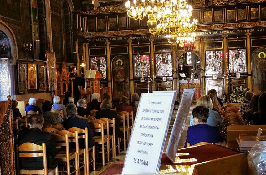 Ιερά Σύνοδος: Πιέσεις για ανοιχτούς ναούς το Πάσχα