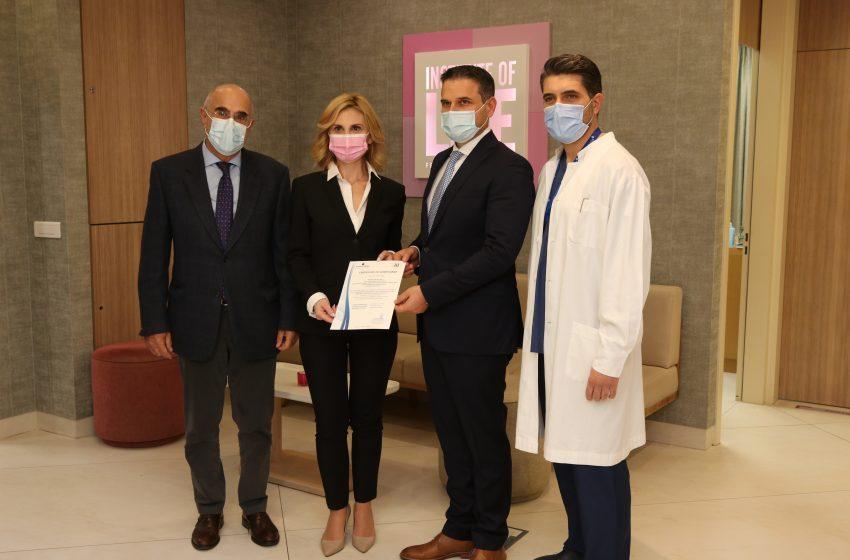 Institute of Life-IASO: Για πρώτη φορά στην Ελλάδα πιστοποίηση κλινικών αποτελεσμάτων και ποσοστών επιτυχίας της Μονάδας Υποβοηθούμενης Αναπαραγωγής