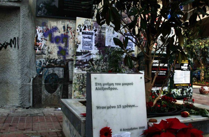 To σημείωμα που άφησε η Μάγδα Φύσσα στο μνημείο του Αλέξανδρου Γρηγορόπουλου