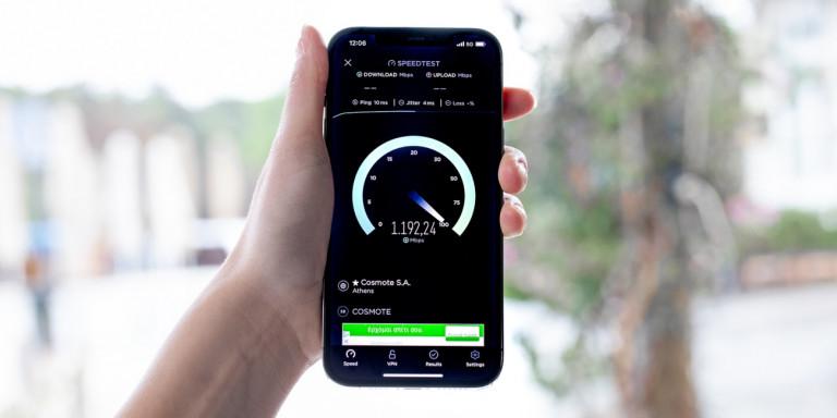 Cosmote: Χρήση του 5G για τους συνδρομητές της χωρίς επιπλέον χρέωση