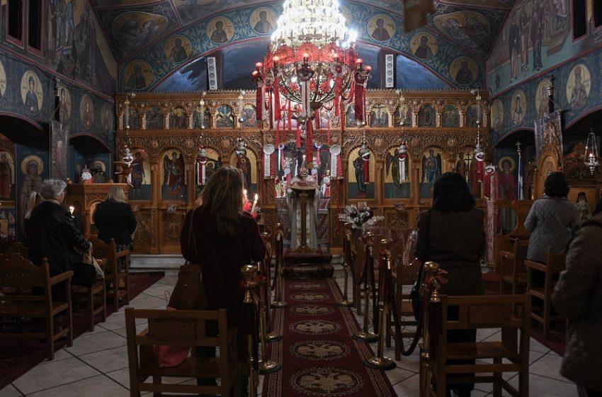 Υποχώρηση στο θέμα της λειτουργίας των εκκλησιών- Τι αναφέρει το ΦΕΚ (έγγραφο)