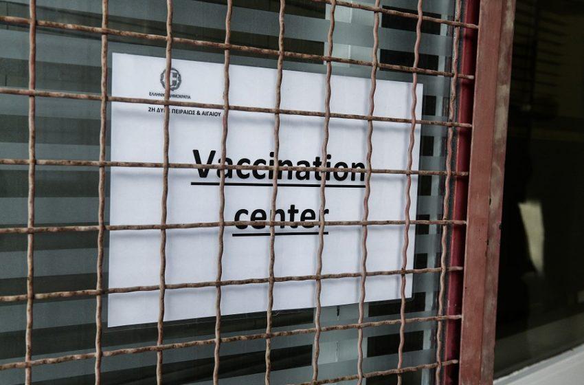 Εμβολιασμός σε… πολλές δόσεις έως την επιθυμητή ανοσία – Αναλυτικά όλο το σχέδιο έως τον Ιούνιο