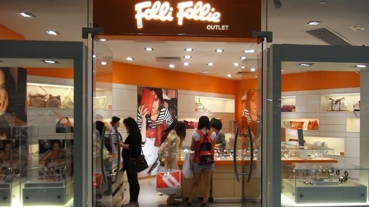 Ανακοίνωση του ιδρυτή της Folli Follie Δημήτρη Κουτσολιούτσου: Προσβάλλονται τα δικαιώματά μας