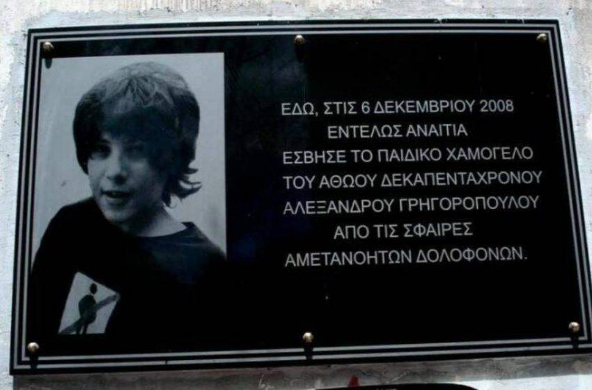 """Τσίπρας για Γρηγορόπουλο:"""" Χρέος μας είναι να χτίσουμε την Ελλάδα της γενιάς του"""""""