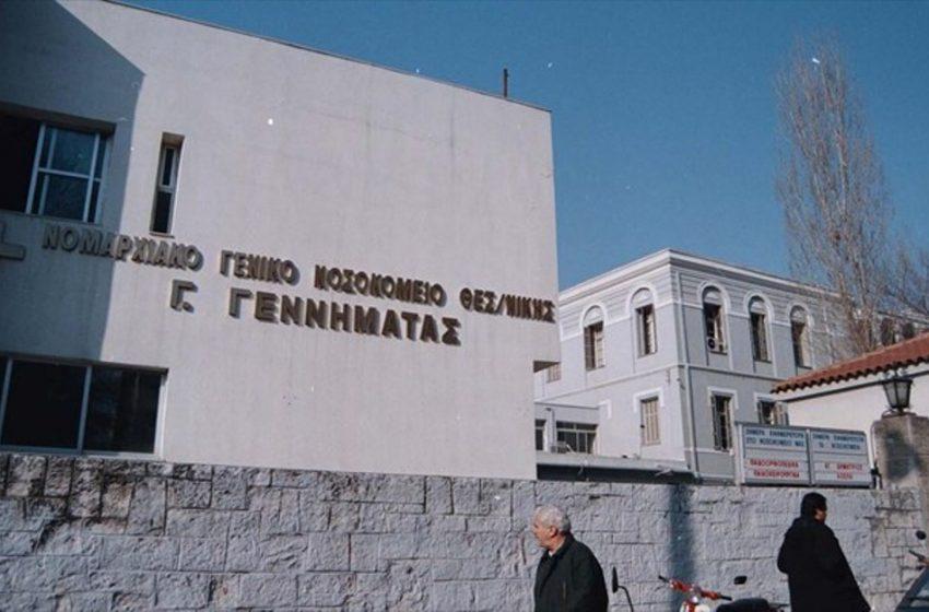 """Γιατροί Θεσσαλονίκης για το μπλακ αουτ στο «Γεννηματάς»: """"Παμπάλαια και κακοσυντηρημένα μηχανήματα στις ΜΕΘ. Αυτό είναι το «οχυρωμένο» ΕΣΥ που η κυβέρνηση προπαγανδίζει;»"""