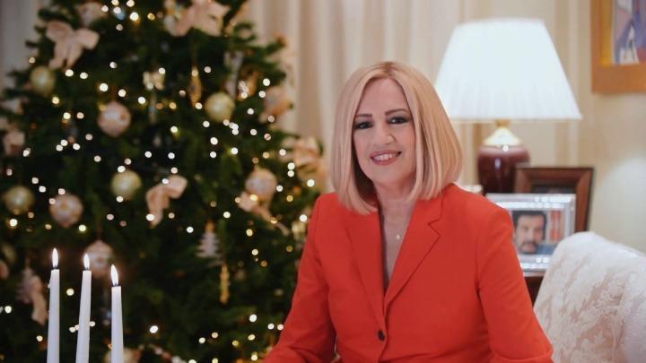 """Διαδικτυακά Χριστουγεννιάτικα κάλαντα από τη """"Κιβωτό του Κόσμου"""", άκουσε η Φ. Γεννηματά (vid)"""