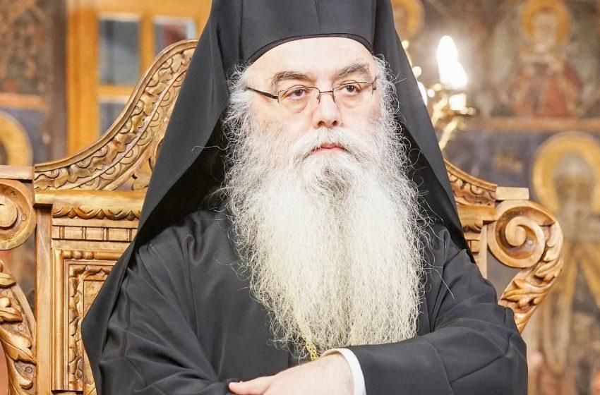 Εκοιμήθη ο Μητροπολίτης Καστοριάς από κοροναϊό