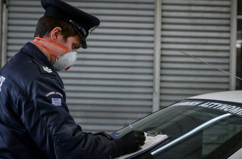 Περιστατικό ωμής αστυνομικής αυθαιρεσίας: Έκοψαν πρόστιμο σε αιμοδότη επειδή δεν άρεσε… η μάσκα και ο Ριζοσπάστης (vid)