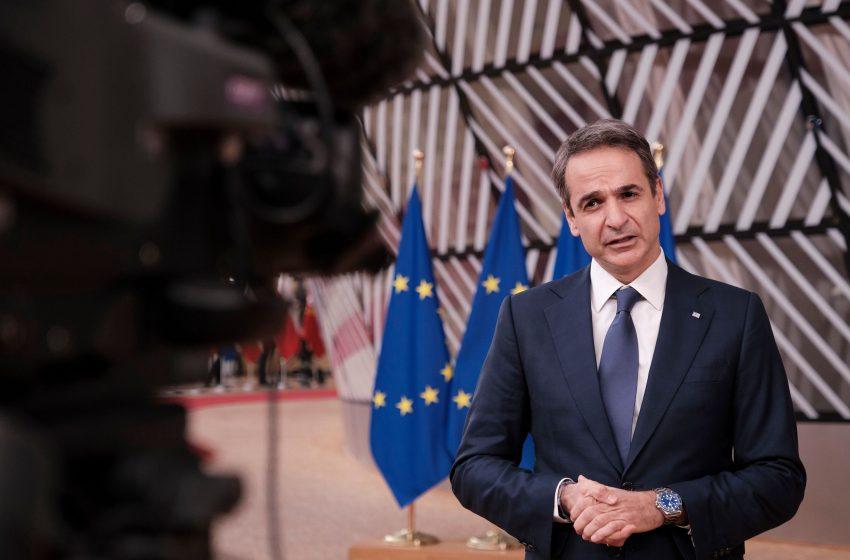 Κυρ. Μητσοτάκης στη Σύνοδο Κορυφής για Τουρκία: Pacta sunt servanta (η συμφωνία πρέπει να τηρείται)