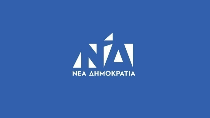 ΝΔ: Ο κ. Πολάκης ομολόγησε με κυνικό τρόπο…