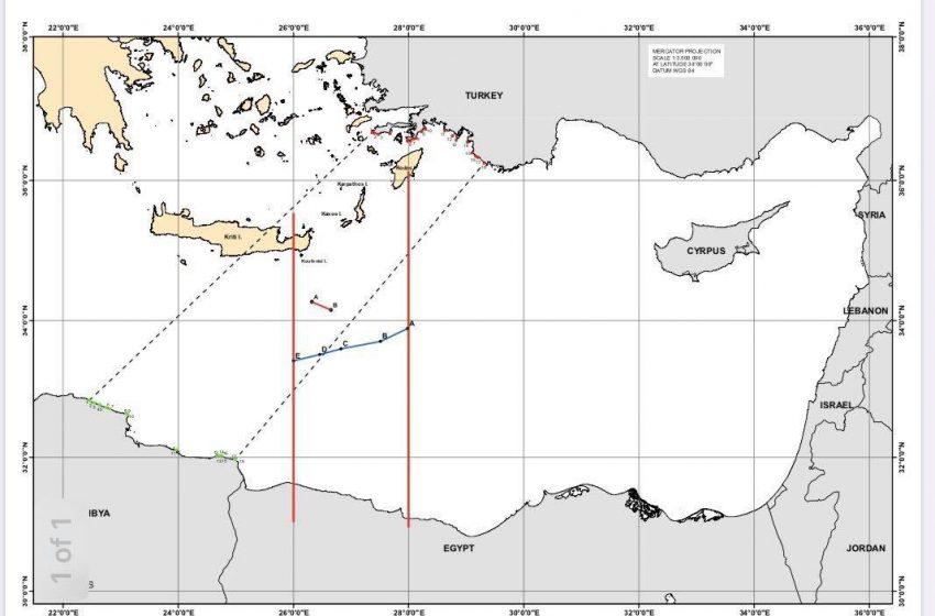 Σημαντική εξέλιξη στην αν. Μεσόγειο: Αναρτήθηκε από τον ΟΗΕ η συμφωνία Ελλάδας – Αιγύπτου για τη δημιουργία ΑΟΖ