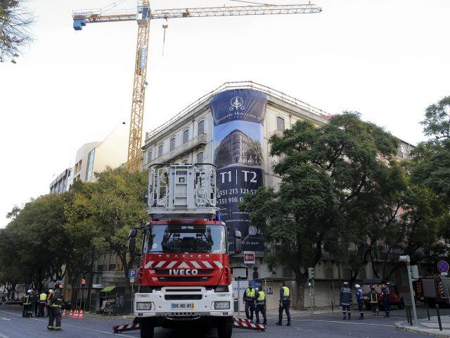 Πέντε τραυματίες από  κατάρρευση τμήματος πολυκατοικίας στη Λισαβόνα