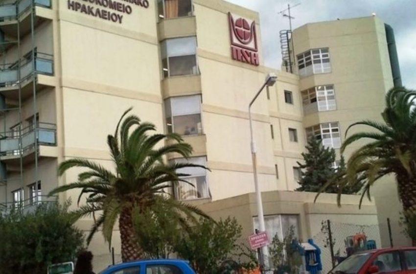 Στο ΠΑΓΝΗ σοβαρά τραυματισμένο κοριτσάκι 2 ετών από τον Αγ. Νικόλαο