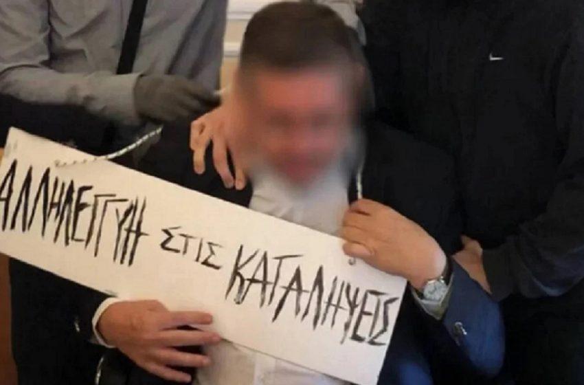Εξιχνιάστηκε η υπόθεση με την επίθεση στον πρύτανη της ΑΣΟΕΕ