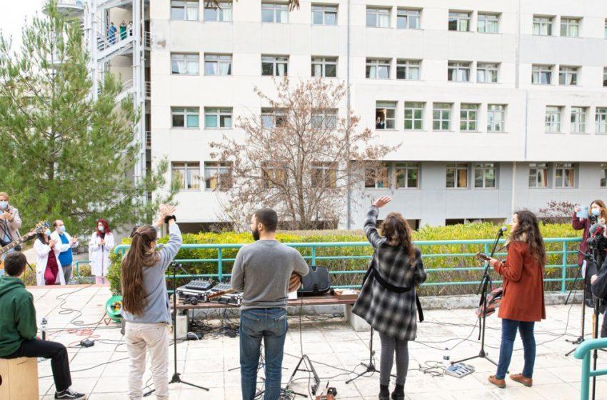 Εβγαλαν τις ιατρικές ποδιές και τραγούδησαν για τους ασθενείς με κοροναϊό στο νοσοκομείο Παπαγεωργίου