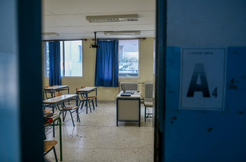 """Απόφαση για άνοιγμα σχολείων – """"Υπάρχει προσπάθεια να δούμε τα πράγματα θετικά"""" (vid)"""