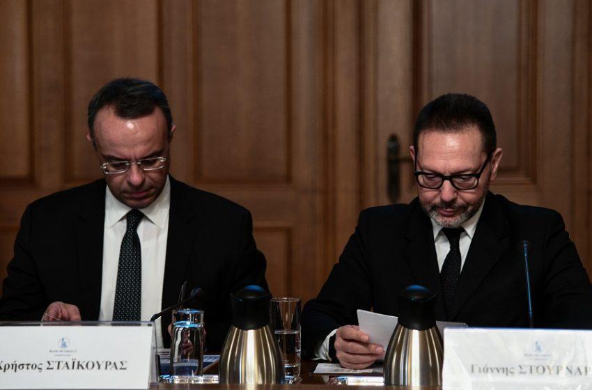Υπουργό… Bad bank θέλει ο Στουρνάρας – Πολιτικά σύννεφα με αντιδράσεις Σταϊκούρα