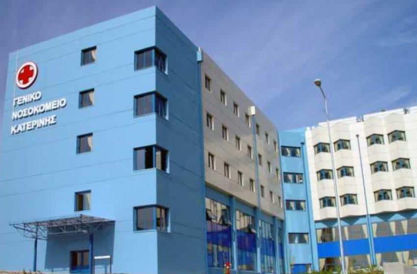"""Κοροναϊός: """"Τα περιφερειακά νοσοκομεία δεν αντέχουν. Λείπουν κρεβάτια, δεν υπάρχουν πνευμονολόγοι…"""" λέει καθηγητής για την κλινική Covid-19 στην Κατερίνη"""