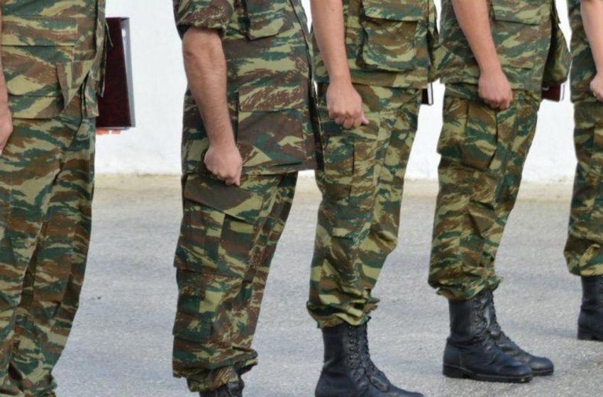 ΓΕΕΘΑ: Οδηγίες προς τους υπόχρεους στρατιωτικής θητείας της 11ης Ιανουαρίου