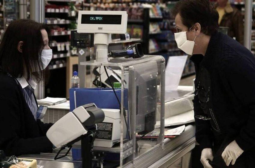 Εργαζόμενοι σε σούπερ Μάρκετ: Δεν τηρούνται τα μέτρα, μας εκβιάζουν να μην μιλάμε