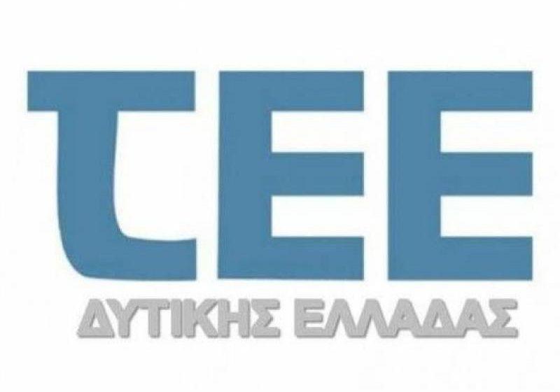 TEE Δυτικής Ελλάδας: Δεν θα επιτρέψει την εγγραφή των αποφοίτων των κολλεγίων