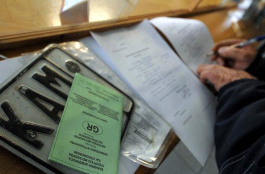 Ανατροπή με την παράταση στα τέλη κυκλοφορίας και την ηλεκτρονική κατάθεση πινακίδων