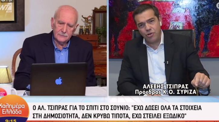 """Τσίπρας στον Ant1 για το εξοχικό στο Σούνιο- Επίθεση σε Μητσοτάκη:""""Στο σπίτι του Βολταίρου δεν μιλάνε για σχοινί"""" (vid)"""