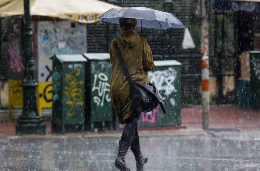 Νέα επιδείνωση του καιρού από το μεσημέρι – Πού θα χτυπήσει η κακοκαιρία