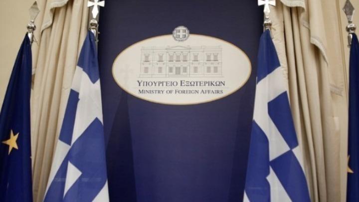 """Απάντηση στους τουρκικούς ισχυρισμούς για """"δέσμευση 15 περιοχών του Αιγαίου"""""""