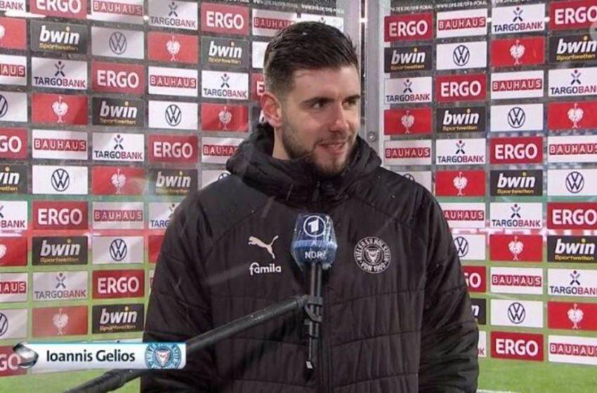 """Γιάννης Γκέλιος: """"Θέλω να παίξω στην Εθνική Ελλάδος"""" λέει ο Σερραίος τερματοφύλακας που πέταξε έξω από το Κύπελλο την Μπάγερν"""