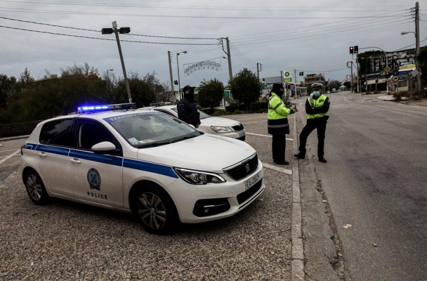 Tέλος το lockdown στην Κοζάνη και στην Ελευσίνα – Σε καραντίνα ο δήμος Αχαρνών