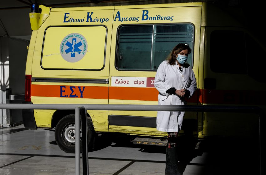 Κοροναϊός και σύστημα Υγείας: Ποια τρωτά σημεία αναδείχτηκαν στην υγειονομική κρίση του 2020