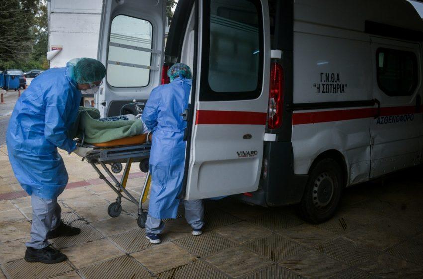 32 κρούσματα σε οίκο ευγηρίας στο Περιστέρι – Επιχείρηση μεταφοράς σε εξέλιξη