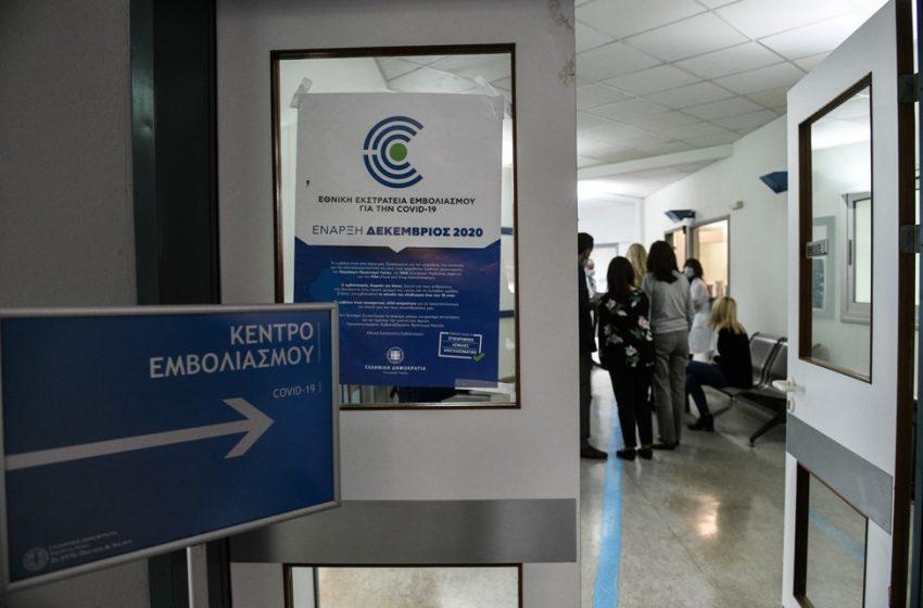 Καπραβέλος: Ζητήσαμε την επέκταση της υποχρεωτικότητας των εμβολιασμών – Να βοηθήσει και ο ιδιωτικός τομέας