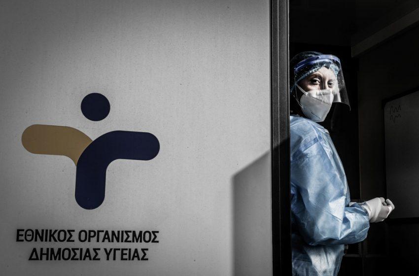 Κοροναϊός : 444 νέα κρούσματα και 39 θάνατοι – Στους 350 οι διασωληνωμένοι