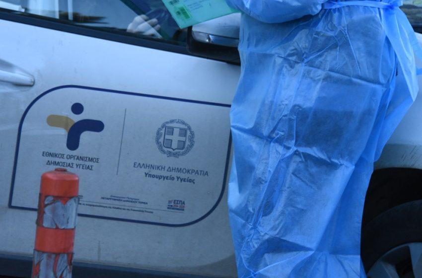 Κοροναϊός:  3.270 κρούσματα και 24 νέοι θάνατοι –  236 οι διασωληνωμένοι