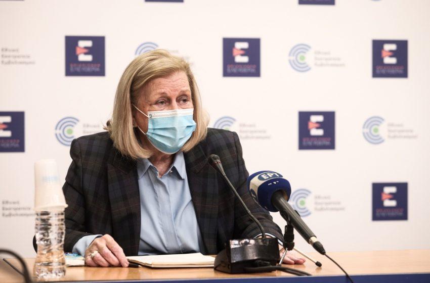 Έξαλλοι οι Ρώσοι με την πρόεδρο της ελληνικής επιτροπής εμβολιασμών – Τι συνέβη