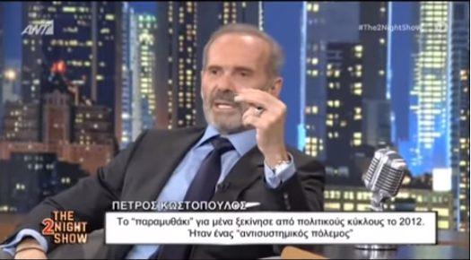 """Ο Κωστόπουλος μίλησε στον Αρναούτογλου για το Ντουμπάι, τη χρεοκοπία και… το """"κουνέλι"""" (vid)"""