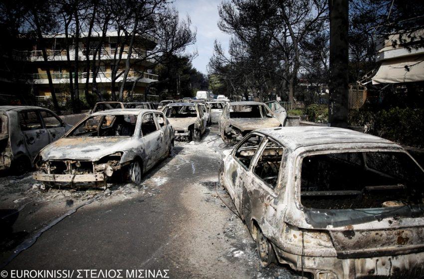 Μάτι – Η ΕΛ.ΑΣ ρίχνει την ευθύνη στην Πυροσβεστική: Δεν δόθηκε ποτέ εντολή εκκένωσης