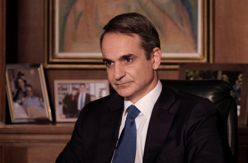 Κυρ.Μητσοτάκης: Από τον Μάρτιο οι μαζικοί εμβολιασμοί – Η επιτροπή δεν εισηγήθηκε lockdown στη Θεσσαλονίκη -Δεν θα είναι εκλογική χρονιά το 2021